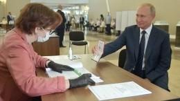Видео голосования Путина попоправкам кКонституции