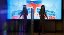 ЦИК: к13.00 попоправкам кКонституции проголосовал каждый второй россиянин