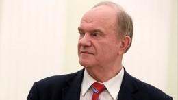 Видео: Зюганов отметил значимость поправки онеотчуждаемости территорий РФ