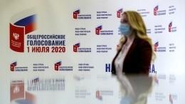 Десант свертолета, бюллетени для слабовидящих: как голосовал Северо-Запад России