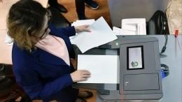 Поправки вКонституцию поддержали 76,6% граждан после обработки 55% голосов