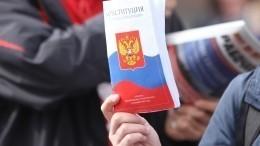 Более 2,5 миллиона петербуржцев проголосовали попоправкам вКонституцию