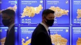 Россия проголосовала запоправки кКонституции: как это было