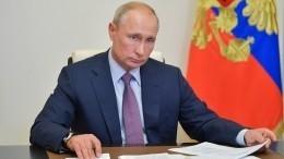 Владимир Путин поблагодарил россиян заучастие вголосовании поКонституции