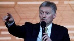 Дмитрий Песков назвал итоги голосования «триумфом доверия» кпрезиденту