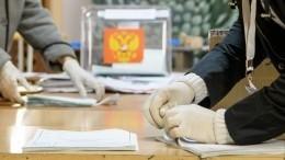 ВСовфеде иГосдуме подвели итоги голосования попоправкам кКонституции