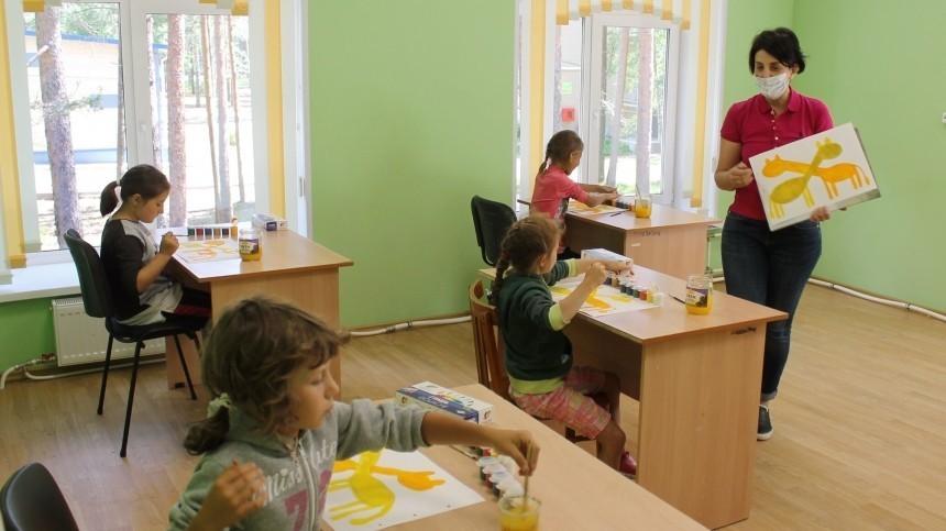 Как организована работа детских лагерей вПетербурге вусловиях пандемии?