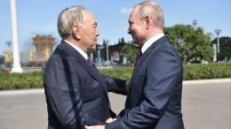 «Горжусь нашей многолетней дружбой»: Путин поздравил Назарбаева с80-летием