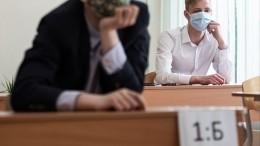 ЕГЭ стартовал. Первыми экзамен сдали школьники Владивостока