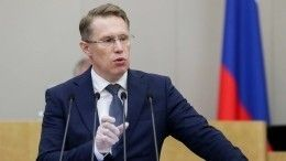 Михаил Мурашко назвал срок возвращения кполноценной жизни после пандемии