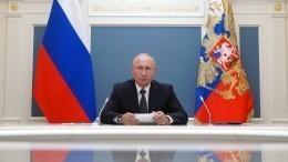 Владимир Путин подписал указ овнесении поправок кКонституции РФ