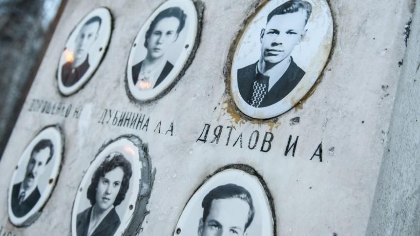 Обнаружены неизвестные видео сжертвами перевала Дятлова