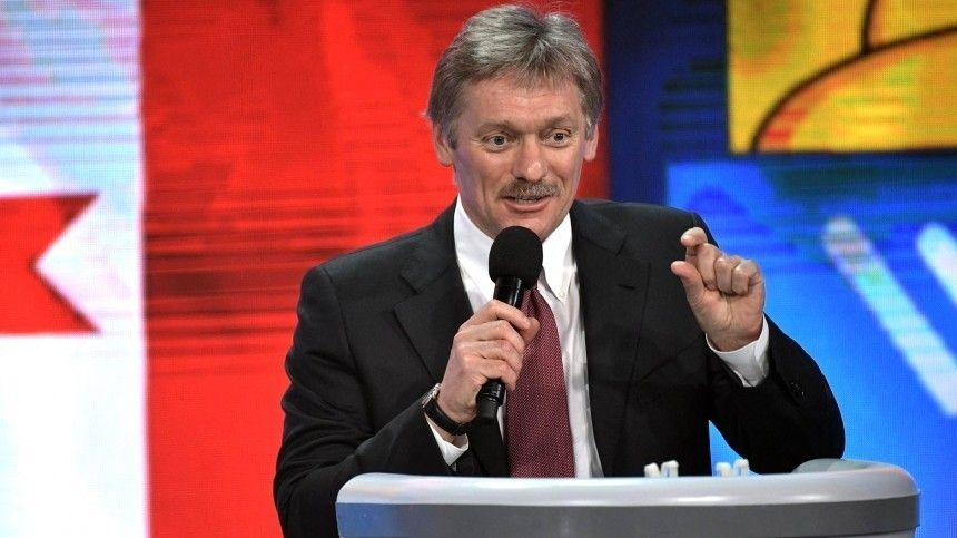 Песков прокомментировал объявление опродаже рубашки Путина всети