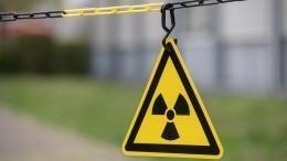 ВМИД РФжестко ответили наобвинения в«причастности» России кповышению радиации вЕвропе