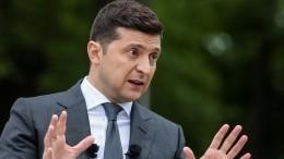Зеленский заявил, что Россия неимеет права требовать особый статус Донбасса