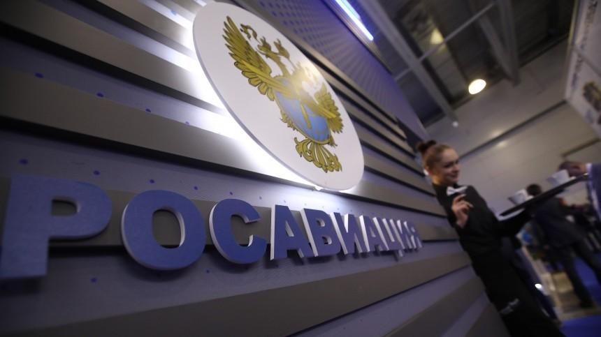 Итоги расследования Росавиации после инцидента седва нестолкнувшимися самолетами над Ростовом