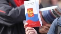 Шаг вновую эпоху: ВРоссии приняли обновленную Конституцию— репортаж