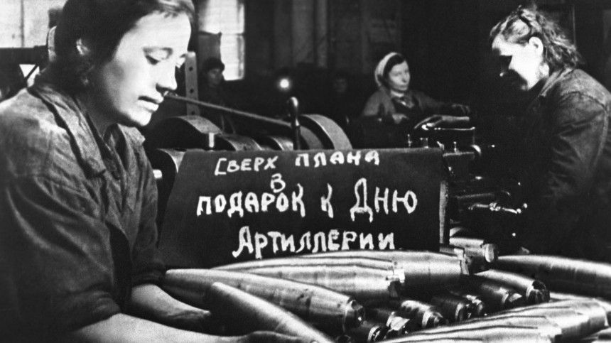 Там ковалась Победа: Памятные истории «Городов трудовой доблести»