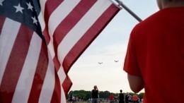 День зависимой независимости: антиутопия наберегах свободной Америки