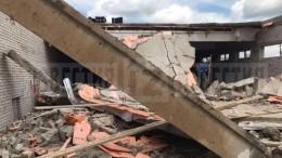 Видео сместа гибели четырех рабочих под завалами настройке вКировской области