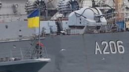 Глава ВМС Украины заявил оподготовке кполномасштабной конфронтации сРоссией