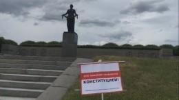 Уроссийских памятников встране изарубежом появились охранные таблички