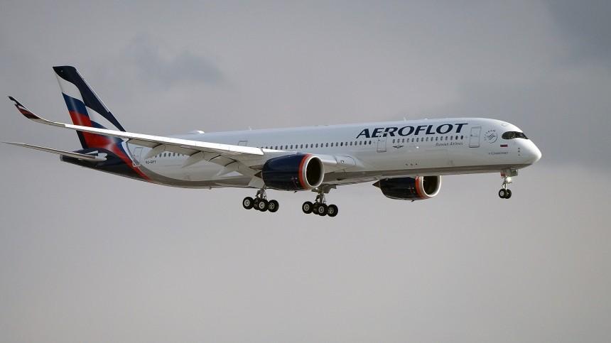 Глава «Аэрофлота» прокомментировал риск заражения коронавирусом вовремя полета