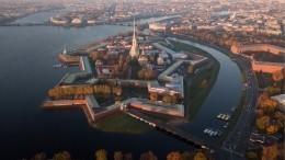 Петропавловская крепость вПетербурге открыта для посещения