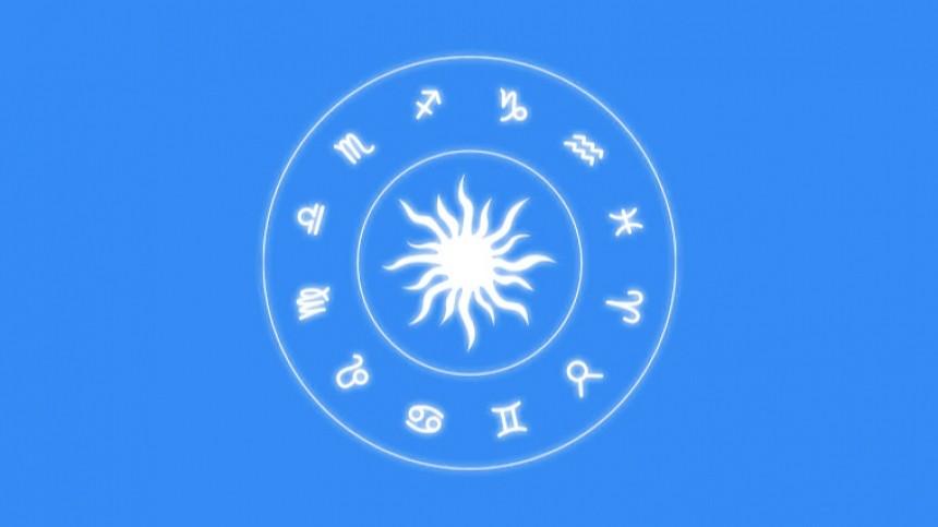 🧙♀ Гороскоп насегодня, 7июля, для всех знаков зодиака