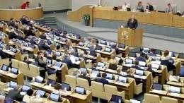 Кудрин: Счетная палата вернула вбюджетную систему страны 4,5 миллиарда рублей