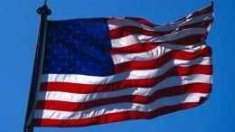 США официально вышли изВОЗ