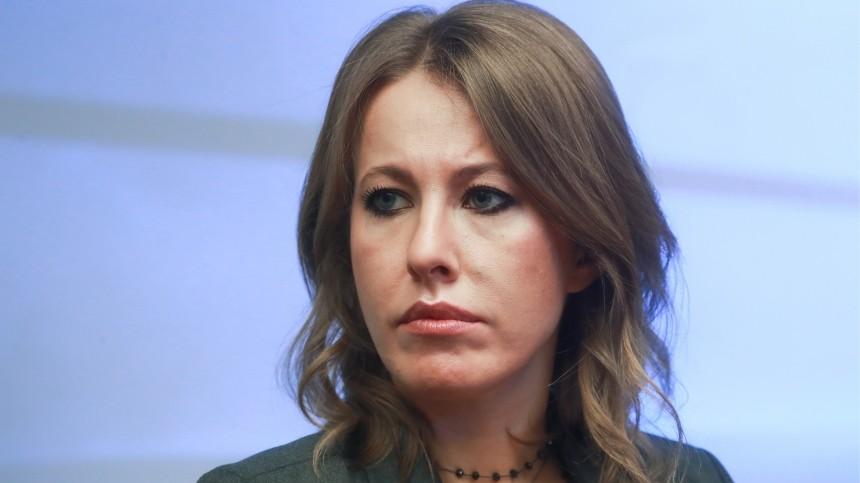 Ксения Собчак задержана наакции вподдержку Ивана Сафронова