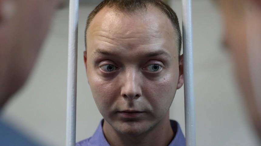 Ивана Сафронова арестовали поделу огосизмене