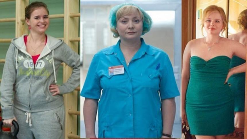 ТОП-5 актрис, которые кардинально похудели, новсе полюбили ихполненькими