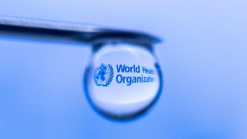 Почему США решили покинуть Всемирную организацию здравоохранения