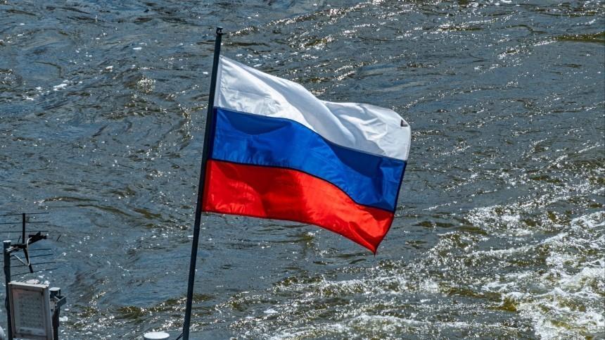 День России предложили перенести на1июля