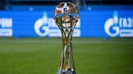 «Зениту» вручат кубок РПЛ сразу после домашнего матча сФК«Сочи»
