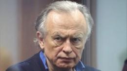 Пили коньяк, ели икру: гости историка Соколова, подозреваемого врасчленении аспирантки, овечере после убийства