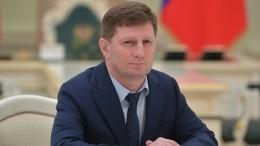 Губернатор Хабаровского края Фургал задержан поподозрению ворганизации покушения наубийство