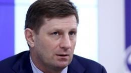 «Ожидаемо»: Политолог назвал хабаровского губернатора человеком с«опасными привычками»