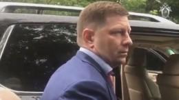 Стали известны детали уголовного дела вотношении губернатора Хабаровского края