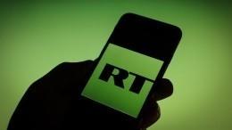 Литва запретила трансляцию российских телеканалов группы RT