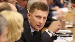 «Политика латания дыр»: эксперт— оработе Фургала напосту главы Хабаровского края