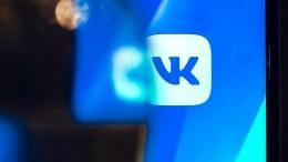 ВКонтакте объявила озапуске ленты новостей для Казахстана