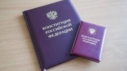 Матвиенко: ВСовфеде создали «дорожную карту» для закрепления взаконах поправок вКонституцию