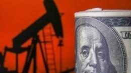 Аналитики спрогнозировали подорожание нефти до$150 забаррель
