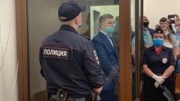 Сергей Фургал арестован