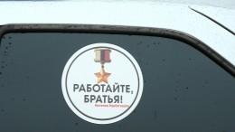 «Работайте, братья!»: Память Магомеда Нурбагандова почтили вДагестане