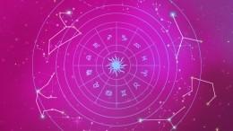 Астропрогноз для всех знаков зодиака нанеделю с3 по9августа