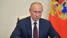 Путин объяснил уважительный тон России при общении спартнерами